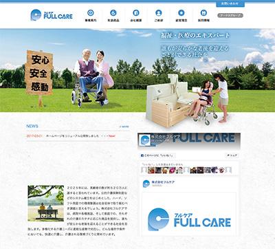 full-care