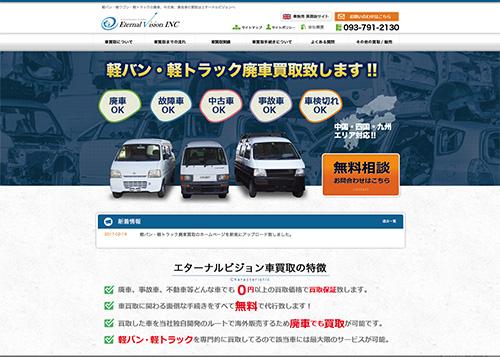 japanese-used-cars