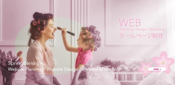 web-site_19