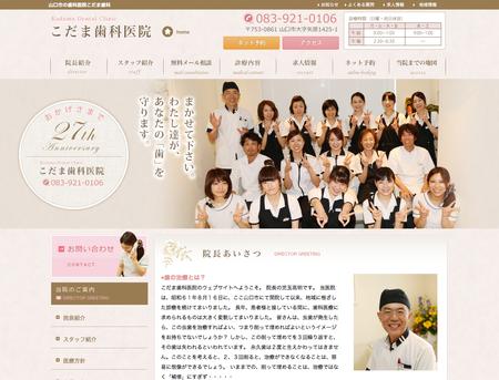 スクリーンショット 2013-11-06 14.31.28.png