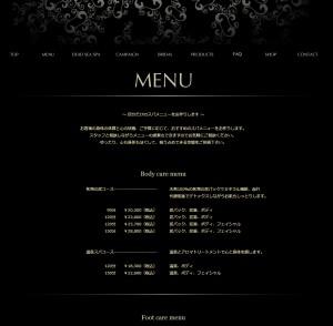 エステルセント-日本語サイト