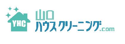 山口ハウスクリーニング.com様ロゴ-納品_03