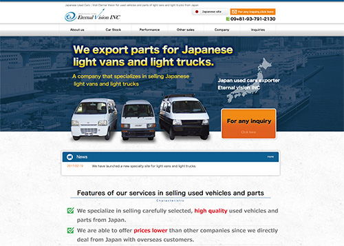 japanese-used-cars-en