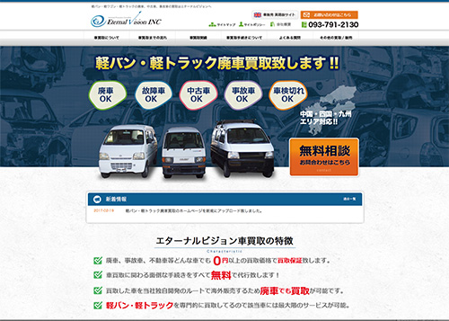 japanese-used-cars