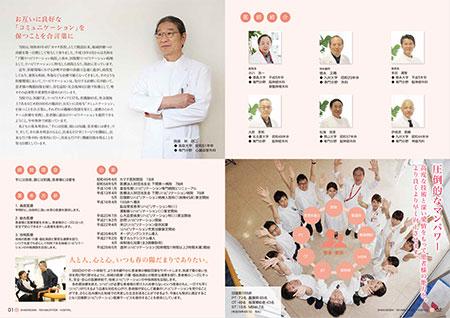 blog用3