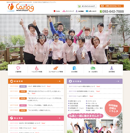 blog_caring